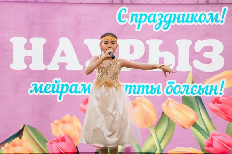 """Празднование """"НАУРЫЗ"""""""