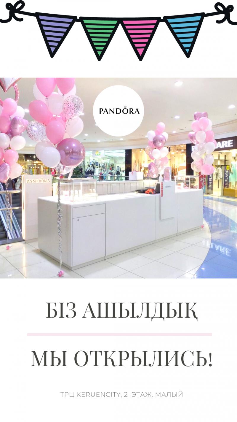 Открытие нового островного магазина PANDORA