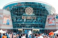"""Празднование Дня Города в ТРЦ """"KeruenCity"""""""
