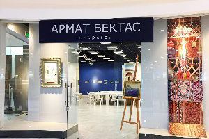 Открытие галереи Армата Бектас в ТРЦ «KeruenCity»