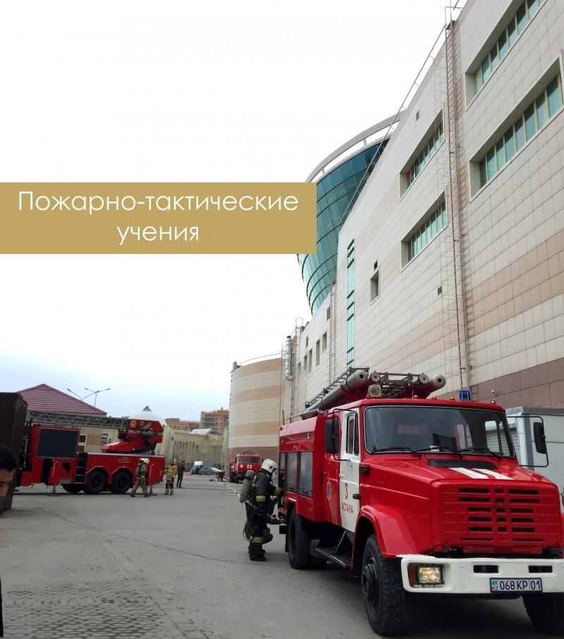 """Пожарно-тактические учения в ТРЦ """"KeruenCity"""""""