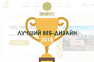 Лучший веб-дизайн