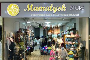 """Открытие """"Mamalysh store"""" в ТРЦ """"KeruenCity"""""""