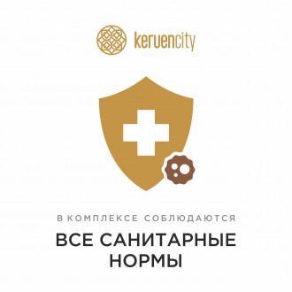 Акция: Соблюдение санитарных норм для безопасного шоппинга