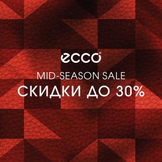 Акция: Скидки до 30% в магазине Ecco!